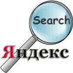 Как сделать поиск по сайту от Яндекса